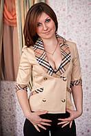 Пиджак женский Гусарик №3 барбери (бежевый)
