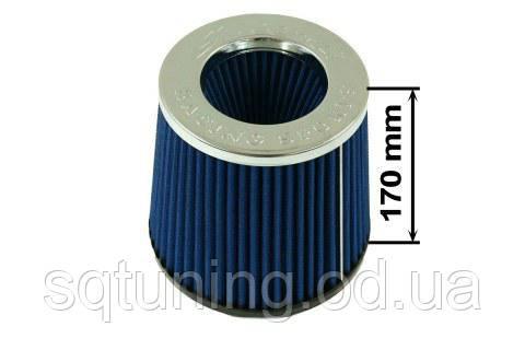 Воздушный фильтр SIMOTA JAU-G02202-05 80-90 мм Синий