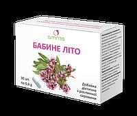 Препарат при климаксе Бабье Лето поддержит гормональный баланс.Эффективный- на 10ти травах!