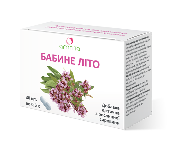 Прием гормональных препаратов при климаксе ЗГТ нового поколения