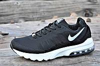 Кроссовки мужские реплика Nike Air прочные текстиль черные еластичные удобные (Код: М1143)