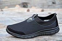 Модние мокасины кроссовки мужские сетка, замша черные мягкие, удобные, гибкие (Код: М1145)