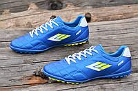 Сороконожки, бампы, кроссовки для футбола синие прошитый носок еластичные, легкие (Код: М1135а)