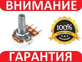 Переменный резистор потенциометр 100кОм B100K