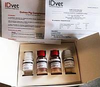 Реагенты IDvet для теста фиксации комплемента