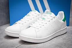 Кроссовки мужские Adidas StanSmith, белые (реплика)