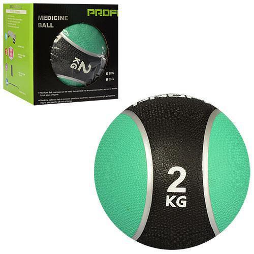 Мяч для фитнеса медбол, резина, 2кг, диаметр 18см в коробе