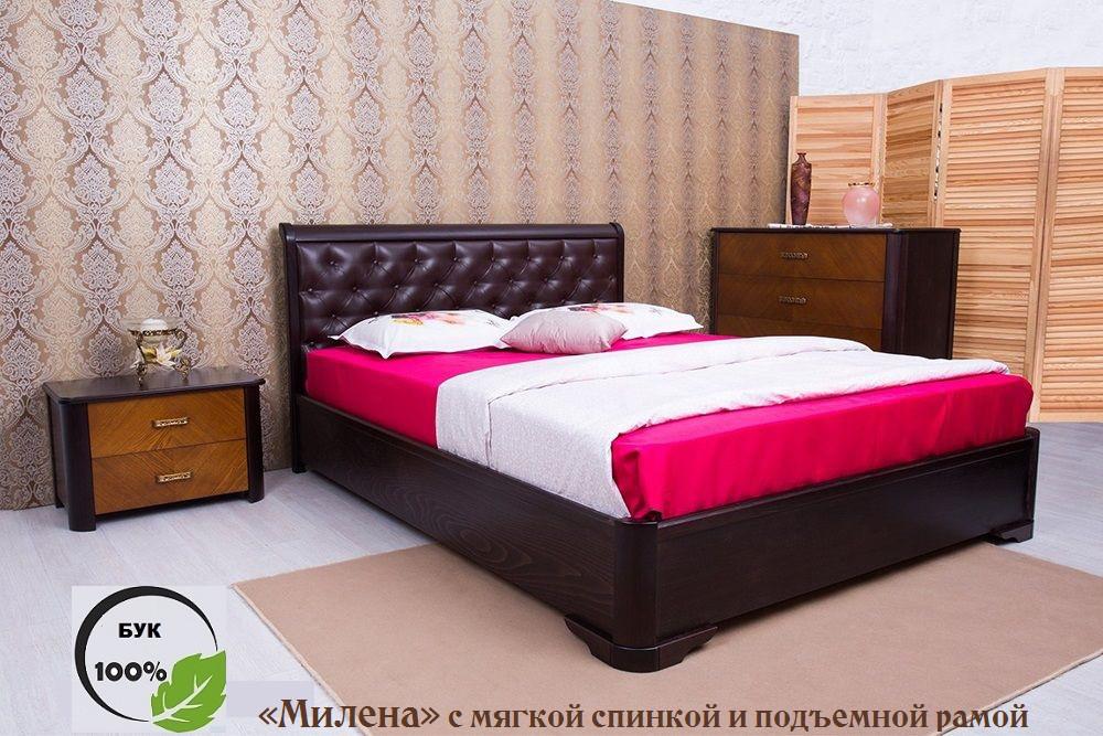 Двуспальная кровать «Милена» с мягкой спинкой прошивка ромбы с подъемной рамой
