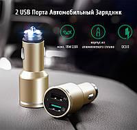 Автомобильное зарядное устройство АЗУ Ugreen QC3.0 быстрая зарядка 2USB разъема