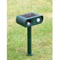 Отпугиватель кошек, собак, грызунов на солнечной батарее Garden Protector
