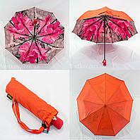 Женский зонтик с двойной тканью и цветком изнутри.