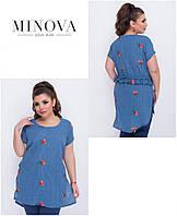 Удлиненная рубашка прямого кроя батал Производитель Украина ТМ Минова интернет-магазин Россия СНГ 50-56