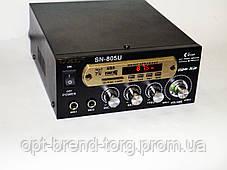 Усилитель звука UKC SN-805U USB+SD+FM+Karaoke, фото 2