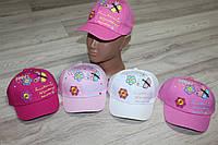 Бейсболка для девочек  (можно разные цвета)