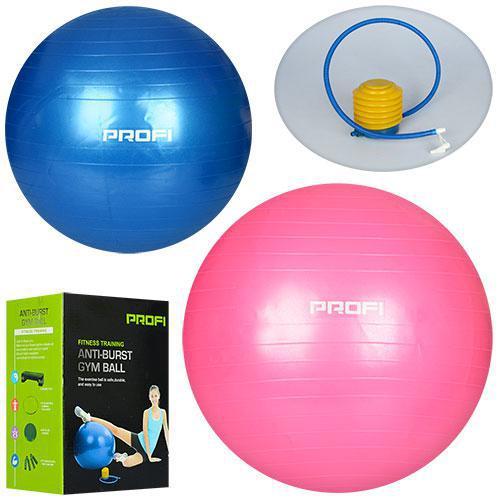 Мяч для фитнеса 55см, перламутр, насос, 2цвета в коробке, Anti-Burst System