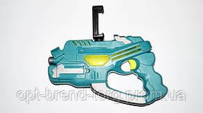 Автомат QFG 5 GAME GUN Дополненная реальность, фото 2