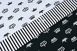 Ткань хлопковая с чёрными коронами на белом фоне (№ 1286а), фото 6