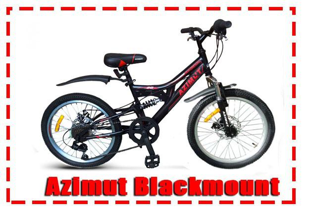 Детский двухподвесный велосипед Azimut Blackmount 20 GD