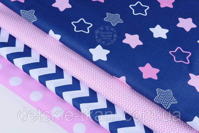 бязь с розовыми звёздами на синем фоне