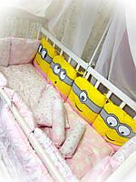 """Детское постельное белье """"Миньоны"""" розовые  9 предметов!"""