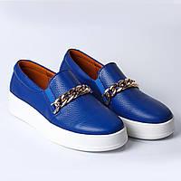 Туфли синие / цепочка, фото 1