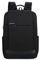 Рюкзак городской HF для ноутбука черный, фото 1