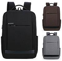 Рюкзак мужской городской HF для ноутбука