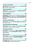 Іспанська мова за 4 тижні. Інтенсивний курс іспанської мови з компакт-диском. Рівень 2. Бриль М., Наврот Ю., фото 4