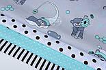 """Отрез ткани №1289  Маленькие мишки с сотами"""" мятные на сером , фото 2"""