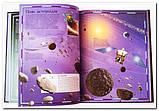 Всесвіт. Ілюстрований атлас. Гарлік Марк, фото 5