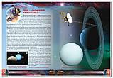 Всесвіт. Ілюстрований атлас. Гарлік Марк, фото 6