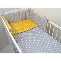 """Комплект в кроватку (11 предметов) """"Донни""""(серый/желтый) ТМ """"Хатка"""""""