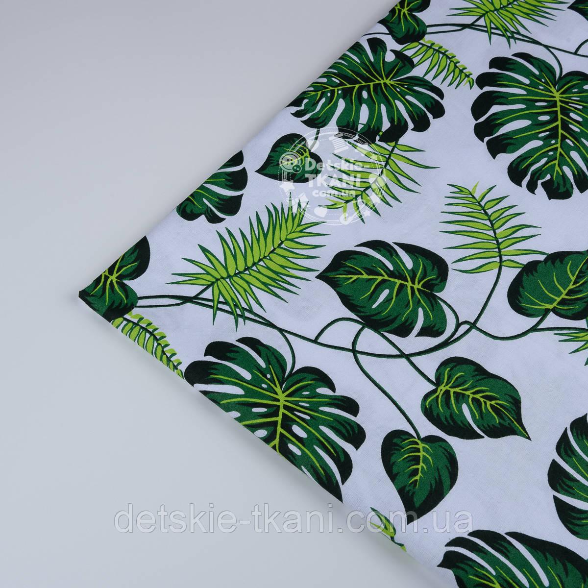 """Лоскут ткани """"Листья монстеры"""" зелёные на белом среднего размера, №1291, размер 44*80 см"""
