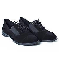 Туфли черные замшевые на шнурках