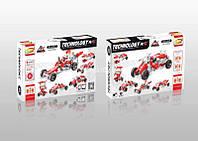Lego Technic Машинка Tрансформер 10 в 1 радио управление Самая дешевая цена в Украине на Конструктор Lego Technic Машинка,танк, робот, и вертолет