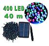 Светодиодная гирлянда на солнечной энергии 400 led RGB 40м