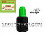 3 шт. форсунки Marolex Z12/20, 2 мм. (красная), Z12/15. 1.5 мм. (салатная) и Z12/10, 1 мм. (зелёная), фото 3