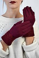 Женские перчатки трикотажные с манжетом Эклер марсала размер 8,5