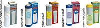 Картриджи для фильтра Водолей БКП цеолит,  активированный уголь, шунгит, ионообменная смола, обезжелезывающий