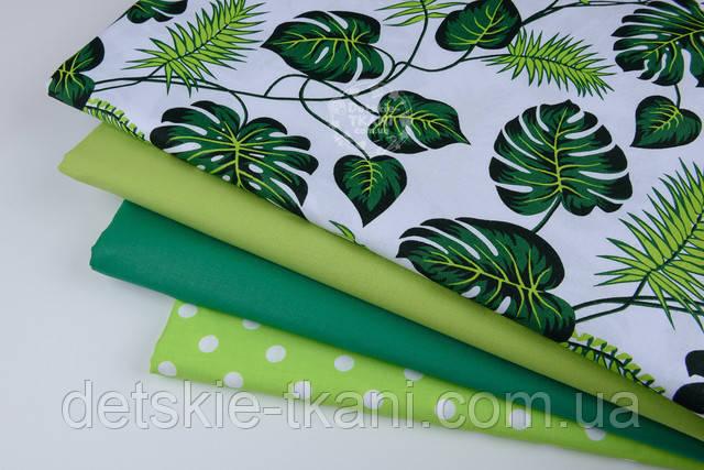 Хлопковая ткань с зелёными листьями