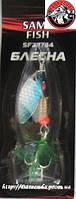 Блесна вращающаяся Sam's Fish голубой лепесток с чешуйками