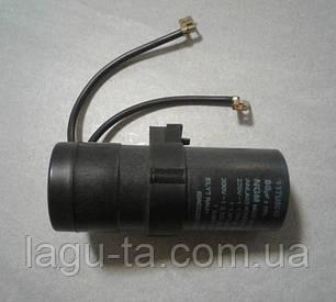 Конденсатор пусковой 80 мкФ* 330 в 117U5015, фото 2