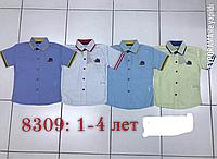 Рубашки для мальчиков 1-4 года