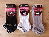 Носки женские спорт Adidas (сетка) Турция до косточки опт