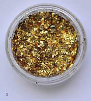Голографічні пластівці фольги № 3 (золото)