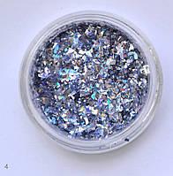 Голографічні шматочки фольги № 4 (срібло з синім відливом)