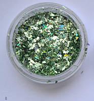 Голографічні шматочки фольги № 8 (зелені)