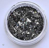 Голографічні шматочки фольги № 12 (чорні)