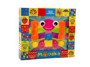 Мозаїка для малюків