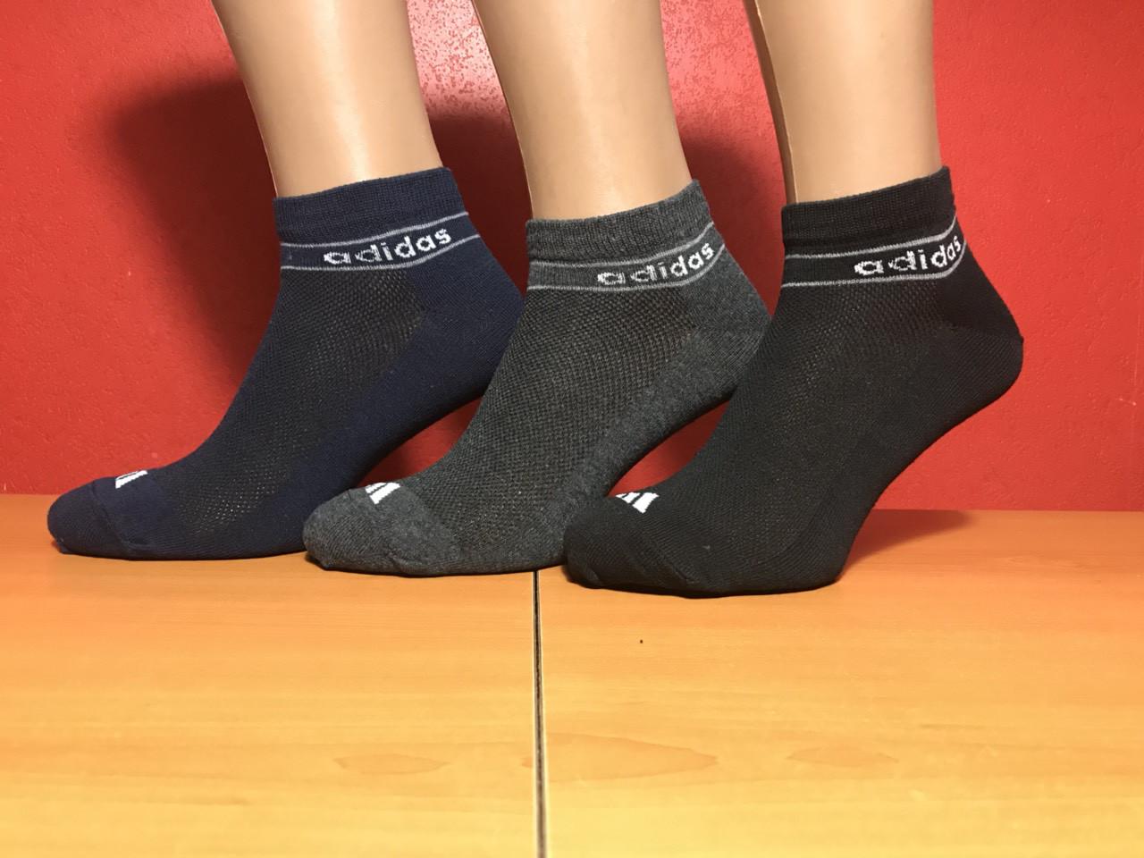 Носки спортивные летние сетка Adidas размер 41-45 ассорти